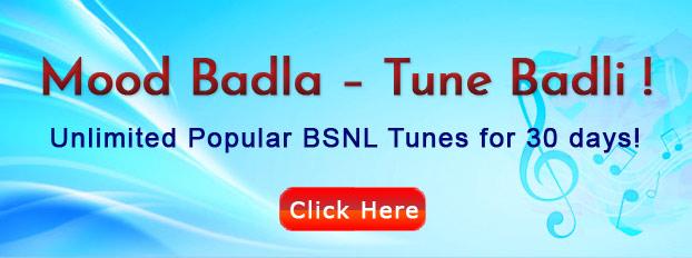 BSNL RBT